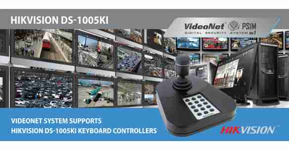 Video walls and PTZ cameras management using keyboard controllers