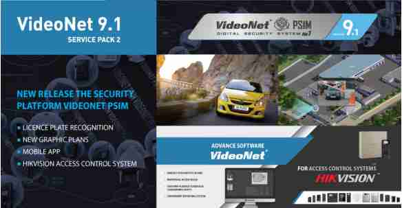 Licence plate recognition, brand new graphic plans, mobile app, Hikvision Access Control System and many other exciting new features in the VideoNet 9.1 SP2 version.