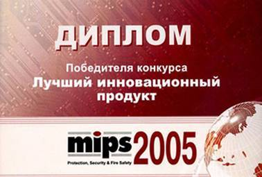 11th International exhibition of security and fire protection equipment and products - VideoNet